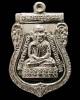 เหรียญเสมาหัวโต 2 หน้า รุ่นทอง ๙๓ อ.ทอง วัดสำเภาเชย เนื้ออัลปาก้า ปี ๕๓ ตอกโค๊ต สวยกริบ พร้อมกล่อง