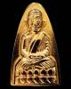 หลวงปู่ทวด เตารีดใหญ่ รุ่น เสาร์ 5 มหาสิทธิโชค พ่อท่านเขียว วัดห้วยเงาะ ปี ๕๓ เนื้อกะไหล่ทอง ตอกโค๊ต