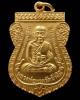 เลื่อนสมณศักดิ์ 49 สร้างปี 53 พร้อมบัตรรับรอง กะไหล่ทองพ่นทราย หลวงปู่ทวด วัดช้างให้ กล่องเดิมจากวัด