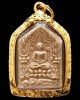 ขุนแผน ปี 46 เลี่ยมทองยกซุ้ม พร้อมบัตรรับรอง หลวงพ่อสาคร พิมพ์เล็ก เนื้อชมพู ตะกรุดเงิน สวยกริบครับ