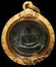 สมเด็จจันทร์ลอย หลวงปู่ลำภู ปี 02 พร้อมบัตรรับรอง เลี่ยมทองสั่งทำยกซุ้ม เนื้อผงใบลาน สวยคม เชิญชมครั