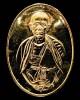 เหรียญครูบาเจ้าศรีวิชัย ปี 39 พร้อมบัตรรับรอง รุ่นศรีวิชัยยาชนะ เนื้อชุบทอง ตอกโค๊ต ๙ สวย คม สมบูรณ์