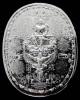 เหรียญนั่ง สมเด็จพระเจ้าตากสินมหาราช ทรงครุฑ ปราบอริราชศัตรูพ่าย เนื้อกะไหล่เงิน สวยกริบ เชิญชมครับ
