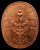 เหรียญนั่ง สมเด็จพระเจ้าตากสินมหาราช ทรงครุฑ ปราบอริราชศัตรูพ่าย ทองแดงขัดเงา สวยกริบ เชิญชมครับ