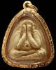 พระปิดตา วัดยายร้า ปี 16 หลวงปู่ทิมเสก เลี่ยมทอง พร้อมบัตรรับรองฯ เนื้อว่านเหลือง (นิยม) สวยกริบครับ