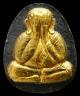 พระปิดตามหาลาภ ญสส ปี 35 เนื้อผงใบลานปัดทอง สภาพสวยสมบูรณ์ พร้อมกล่องเดิมจากวัดครับ