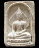 สมเด็จพระพุทธโธ พระครูสุพจน์ ปี 2484 พร้อมบัตรรับรอง พิมพ์ใหญ่ หลังยันต์ พระดี ปีลึกที่น่าสะสมครับ