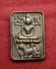 เหรียญหล่อ พระพุทธเจ้าประทับราชสีห์เชิญธง หลวงพ่อเชิญ วัดโคกทอง ปี35 รุ่นสร้างหอระฆัง