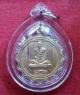 เหรียญมหาเศรษฐี หลังพระปิตตา หลวงพ่อเชิญ วัดโคกทอง อยุธยา 200ปี รัตนโกสินทร์ ปี25 เนื้อกะไหล่ทอง