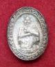 เหรียญหล่อฉีด หลวงพ่อคูณ ปริสุทโธ เนื้อเงิน เสาร์5 คูณพันล้าน ปี37 ตอกโค๊ตด้านหน้า