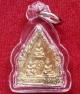 เหรียญหล่อพระรัตนจักรชัยสิทธิ์ +เกศา พิมพ์ซุ้มประตู หลวงปู่ชื้น วัดญาณเสน ปี43 ทองผสม โค๊ตด้านหลัง