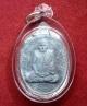เหรียญธรรมสภา เนื้อตะกั่ว เลี่ยม+เกศา หลวงปู่ชื้น วัดญานเสน อยุธยา ปี 2538 ตอกโค๊ตด้านหน้า