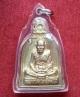 เหรียญระฆัง เนื้อทองเหลือง หลวงปู่ชื้น วัดญาณเสน อยุธยา ปี46 ตอกโค๊ตด้านหลัง