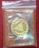 เหรียญทานบารมี เนื้อทองไมครอน+ผ้ายันต์จีวร หลวงปู่ชื้น วัดญาณเสน อยุธยา เหรียญปี46 ตอกโค๊ตด้านหลัง