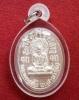 เหรียญหล่อฉีด 8รอบเนื้อเงิน เลี่ยม+เกศา หลวงปู่ชื้น วัดญาณเสน ปี45 ตอกโค๊ตและหมายเลข 1102ด้านหลัง