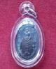 เหรียญยืนอุ้มบาตร เลี่ยม+เกศา หลวงปู่ชื้น วัดญาณเสน ที่ระลึกงานกฐินปี34 เนื้อทองแดง ตอกโค๊ดด้านหน้า