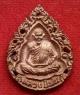 เหรียญฉีดลายฉลุ รุ่นลายเซ็น นวโลหะ เสาร์ห้า หลวงปู่ม่น วัดเนินตามาก ชลบุรี ปี2536 ตอกโค๊ตด้านหลัง