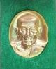 เหรียญเพิ่มสุข เนื้อกะไหล่ทอง หลวงพ่อเพิ่ม วัดป้อมแก้ว ปี48 ตอกโค๊ตด้านหน้า 2 โค๊ต