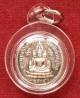 พระพุทธชินราช - ร.5 หลวงพ่อแพ วัดพิกุลทอง สิงห์บุรี ปี35 พิมพ์เล็ก เนื้อเงิน ตอกโค๊ต
