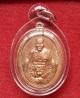 เหรียญร่มเย็น หลวงพ่อเปิ่น ฉลองครบอายุ 72ปี สร้างปี37 ตอกโค๊ตและหมายเลขด้านหลัง เนื้อทองแดง