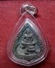 เหรียญหล่อฉีดหยดน้ำ หลวงพ่อเปิ่น วัดบางพระ เนื้อนวะ ปี35 ตอก 3โค๊ตหน้า-หลังและหมายเลข