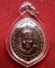 เหรียญหลังพระสังกัจจาย หลวงพ่อเปิ่น วัดบางพระ ปี2540 เนื้อทองแดง