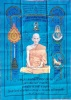 ผ้ายันต์เลื่อนสมณศักดิ์ หลวงพ่อรวย วัดตะโก ปี2559 สีฟ้า ขนาด 43 x 61 cm. ปั้มตราวัด