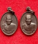 เหรียญเม็ดแตงรุ่นแรก หลวงพ่ออุ้น วัดตาลกง เพชรบุรี ปี2548 เนื้อทองแดงรมดำ ตอกโค๊ตด้านหน้า