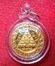 เหรียญทานบารมี เนื้อทองไมครอน+เกศา หลวงปู่ชื้น วัดญาณเสน อยุธยา ปี46 ตอกโค๊ตด้านหลัง