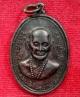 เหรียญหลวงปู่เทียน วัดโบสถ์ อายุ 92ปี หลังพระครูสาทรพัฒนกิจ(หลวงพ่อลมูล วัดเสด็จ) ปี2516