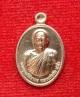 เหรียญเม็ดแตง เนื้อดีบุกหลังเรียบ มีจาร รุ่นเลื่อนสมณศักดิ์ หลวงพ่อตัด วัดชายนา ปี2552 โค๊ตด้านหน้า