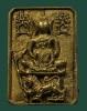 พระหล่อเสาร์5 พระพุทธเจ้าประทับราชสีห์เชิญธง พิมพ์ซ้อนยันต์กลับ หลวงพ่อเชิญ ปี36 เนื้อฝาบาตร โค๊ต ช