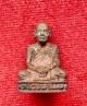 รูปเหมือนลอยองค์ หลวงพ่อแพ วัดพิกุลทอง รุ่นสร้างสะพานอินทร์บุรี เนื้อนวะโลหะ ปี2535 ตอกโค๊ตใต้ฐาน