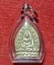 เหรียญเจ้าสัวรุ่นแรก เนื้อเงิน หลวงพ่อแพ วัดพิกุลทอง ปี35 ตอกโค๊ต พ ด้านหลัง และหมายเลข 1298 ใต้ฐาน