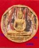 หลวงพ่อโสธร ผสมมวลสารทองคำ รุ่นทองประทาน พิมพ์ใหญ่ (เนื้อก้นครกปัดทอง) วัดโสธรวราราม  ปี2550