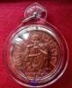 เหรียญแซยิด 6รอบ อายุ 72ปี หลวงพ่อคูณ ปริสุทโธ วัดบ้านไร่ ปี37 เนื้อทองแดง ตอก 3โค๊ตด้านหน้า