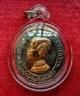 เหรียญ ร.5 ดุษฎีมาลา(ทรงยินดี)พิมพ์ใหญ่ หลวงพ่อแพ วัดพิกุลทอง เนื้อทองแดงกะไหล่ทอง 2กษัตริย์ ตอกโค๊ต