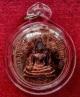 เหรียญพระพุทธชินราช - หลัง ร.5 พิมพ์ใหญ่ หลวงพ่อแพ วัดพิกุลทอง ปี2535 เนื้อทองแดง ตอกโค๊ตด้านหลัง