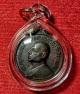 เหรียญที่ระลึกทำบุญอายุ 70ปี หลวงพ่อแพ วัดพิกุลทอง สิงห์บุรี ปี17 เนื้อทองแดงรมดำ