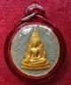 พระพุทธชินราช-ร.5 1ในชุดกรรมการ หลวงพ่อแพ วัดพิกุลทอง พิธีมหาพุทธาพิเษก ปี35 เนื้อผงเกสร 108