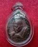 เหรียญหลวงพ่อคูณ รุ่นพรหลวงพ่อ ปี2537 เนื้อทองแดง ตอกโค๊ตด้านหลัง