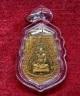 เหรียญรุ่นรวยเจริญสุข หลวงพ่อรวย วัดตะโก ปี2557 เนื้อกะหลั่ยทอง ตอกโค๊ตด้านหลัง