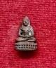 พระชัยวัฒน์ สุคโต เนื้อนวะ หลวงปู่ม่น วัดเนินตามาก ชลบุรี ปี34 ตอกโค๊ต ม ด้านหลัง