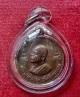 เหรียญหลวงพ่อแพ-สมเด็จพุฒาจารย์โต วัดพิกุลทอง สิงห์บุรี เนื้อทองแดง สร้างปี19 ตอกโค๊ตแพ