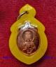 เหรียญเจ้าแม่กวนอิม หลวงพ่อคูณ ปริสุทโธ ปี39 พร้อม จาร หน้า-หลัง ตอก 2โค๊ตด้านหลัง