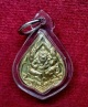 เหรียญพระพิฆเนศ รุ่นรวยสมปรารถนา หลวงพ่อรวย วัดตะโก ปี2555 ตอกโค๊ดและหมายเลข 1388 ด้านหลัง