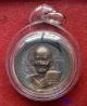 เหรียญล้อแม็ก เสาร์5 พิมพ์ใหญ่ เนื้อนวะ หลวงปู่ม่น วัดเนินตามาก ชลบุรี ปี2536 ตอก 3โค๊ต หน้า-หลัง