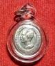 เหรียญ ร.5 ดุษฎีมาลา ( ทรงยินดี ) เนื้อเงิน พิมพ์เล็ก หลวงพ่อแพ วัดพิกุลทอง ตอกโค๊ตด้านหลัง