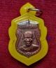 เหรียญเสมาเล็ก รุ่นเจริญพร หลวงพ่อรวย วัดตะโก ปี2554 เนื้อทองแดง ตอกโค๊ตด้านหน้า