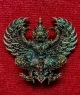 พญาครุฑ รุ่นรวยหมื่นล้าน หลวงพ่อพัฒน์ ปี63 พิมพ์เล็ก เนื้อทองแดงผิวรุ้ง ตอกโค๊ตและหมายเลข 855